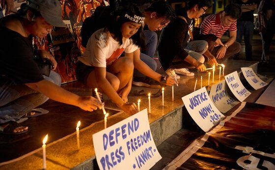 Philippine Ex-Politicians Found Guilty In 2009 Massacre