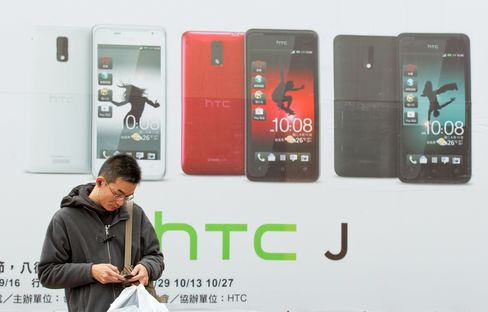 HTC Operations Chief Steps Down as Profit Slumps on Delays