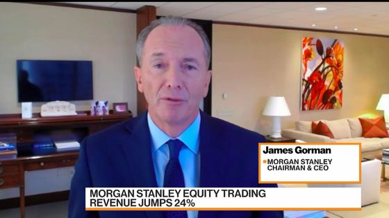 'Prick This Bubble': Morgan Stanley CEO Calls for Fed Rate Hikes