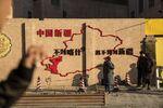 A map of Xinjiang in Kashgar, Xinjiang autonomousregion, China.