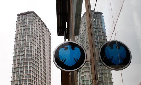 Swaps Born in U.K Boom Haunt Buyers After Rates Slide