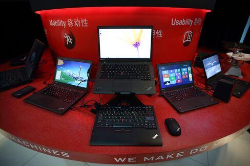 Lenovo Laptop Computers
