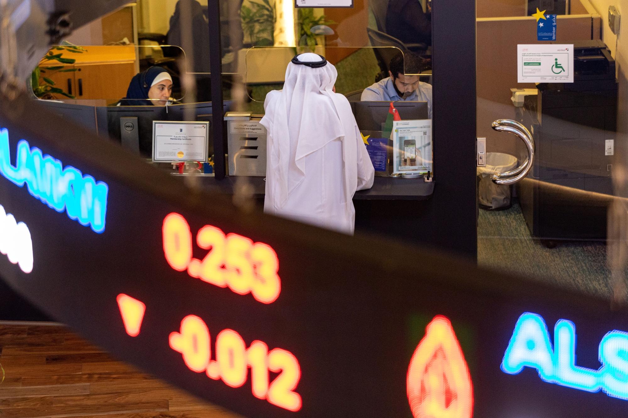 Dubai Financial Market PJSC As Oil Price War Escalates