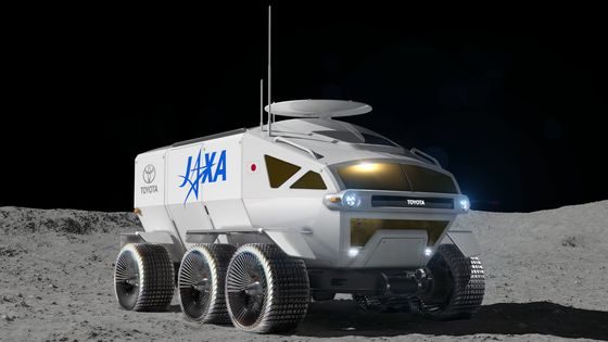 Japan Wants to Put a Toyota on the Moon