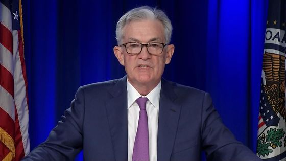 Powell Hears Americans' Laments on Job-Market Woes, Supply Chain
