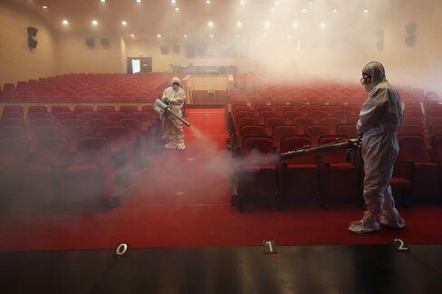 Fumigating Sowol Art Hall