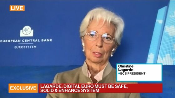 Lagarde Says ECB Could Have Digital Currency Within Four Years