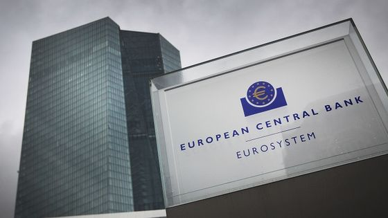 ECB Downplays Yield Concerns, Signaling No Drastic Action Needed