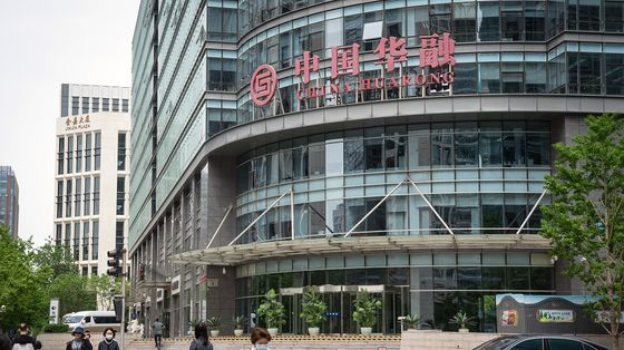 Huarong Fallout Makes Provincial State Firms Even Less Popular