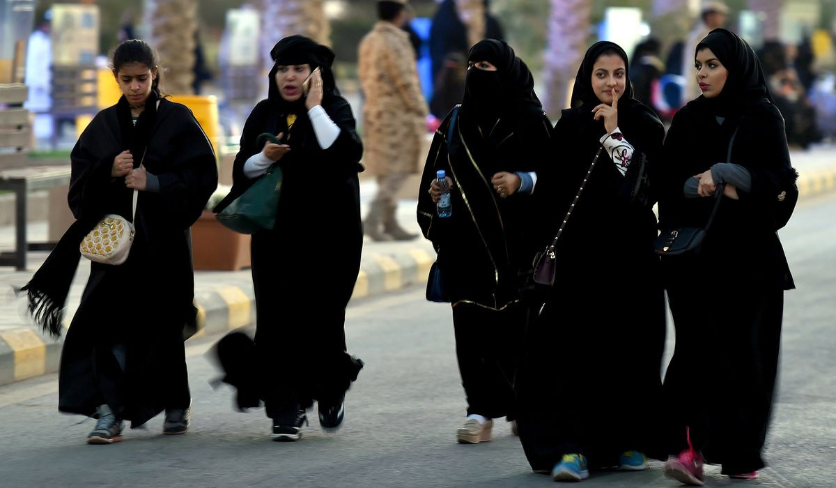 a study on the social issues relating to women of saudi arabia and their status Those who study sociology will become adept in students can often choose the direction their sociology eating disorders and other psycho-social issues.