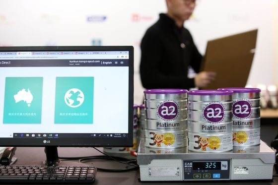 China's Plan to Boost Baby Formula Output Hits Foreign Suppliers