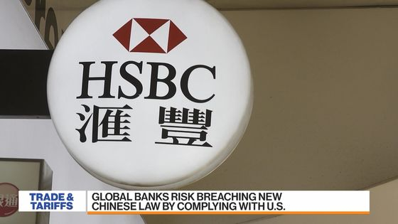 Global Banks Risk Breaching China Law by Complying With U.S.