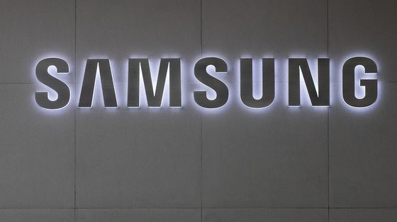 Samsung Profit Surges 44% as Mobile Sales Cushion Fab Loss