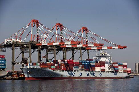 China Ocean Shipping Company
