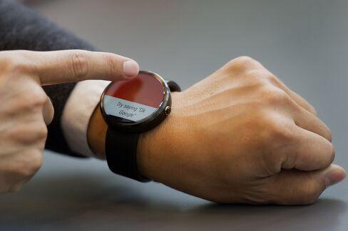 Motorola Solutions Inc. Moto 360 Watch