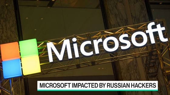 Microsoft Says Its Systems Were Exposed to SolarWinds Hack
