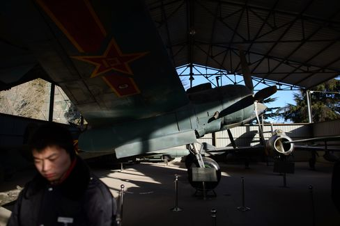 Chinese Aircraft Museum