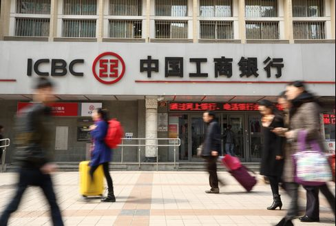 Goldman Sachs Said to Offer Remaining $1.1 Billion Stake in ICBC