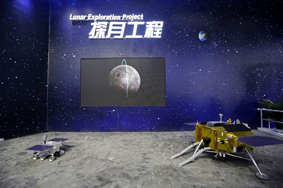China Lunar Probe Will Be First to Explore Far Side of the Moon