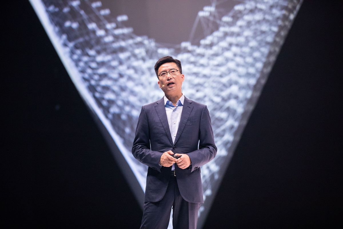 Ant Group CEO Simon Hu Resigns, Source Says thumbnail