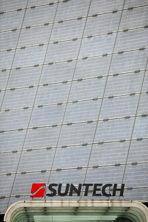 Suntech Jumps on Japan Subsidies as Elong Gains