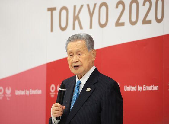 Tokyo Olympics Organizers Convene Gender Committee After Sexism Uproar