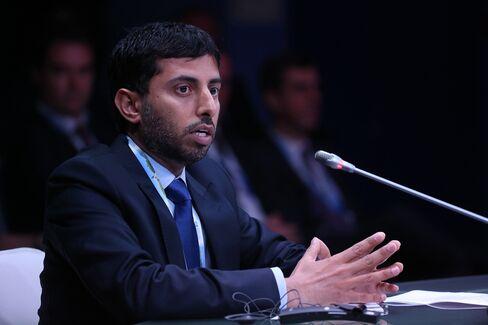United Arab Emirates' Energy Minister Suhail Al-Mazrouei