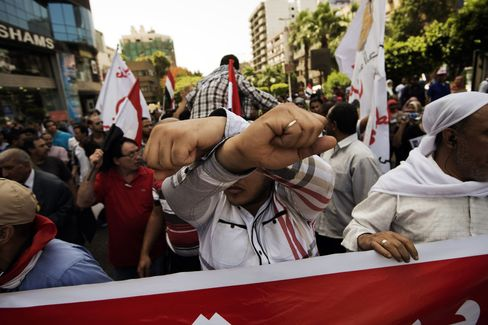 Egypt Court Rules Against Articles of Election, Parliament Laws