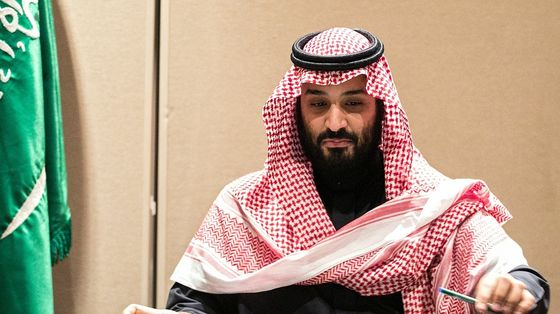 Biden Downgrades Saudi Crown Prince to 'Recalibrate' Ties