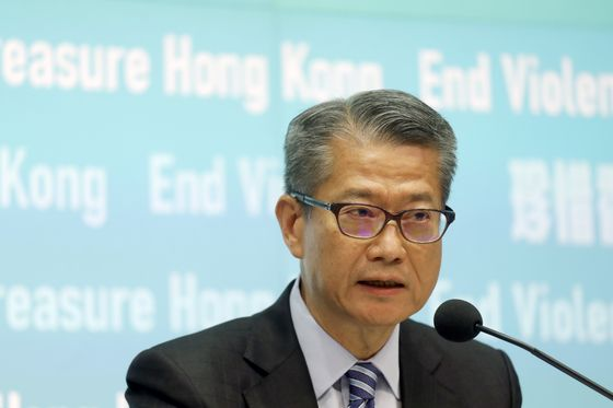 Hong Kong's Economy Set to Contract in Fourth Quarter, Chan Says