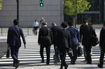 Morning Commuters Ahead of Japan GDP Figures Release