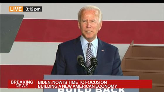 Biden Offers 'Build Back Better' Plan to Revive Economy