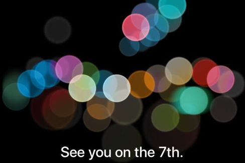 Apple event invitation