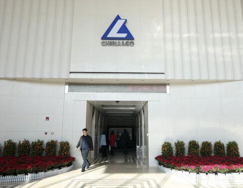 Chinalco Headquarters