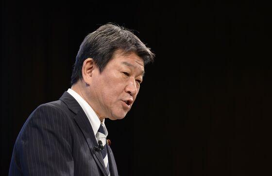 Motegi Says U.S. Assured Japan It Won't Seek Car Export Limits
