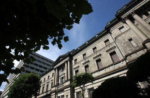 Yen Stays Lower Against Peers Before BOJ Begins Policy Meeting