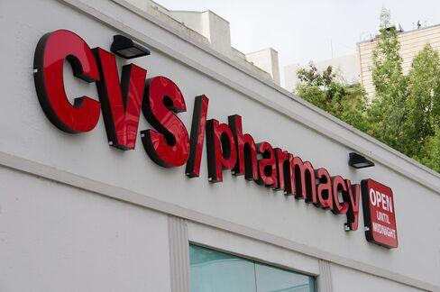 CVS Caremark Plans to Buy Back Up to $6 Billion in Shares