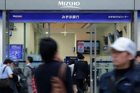 A Mizuho Bank Ltd. branch in Tokyo, Japan, on May 12, 2015.