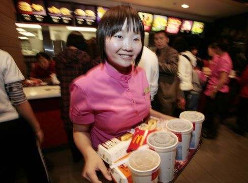 McDonald's Yuan Bonds Set Benchmark for China