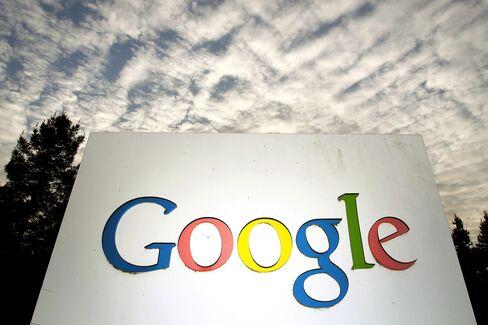 Google Probe