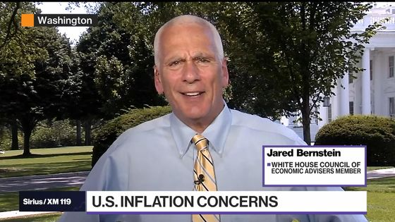 White House Not 'Sitting on Our Hands' About Inflation, Biden Adviser Says