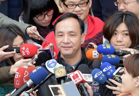 TAIWAN-POLITICS-KMT-CHU