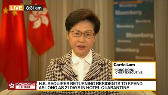 Carrie Lam Defends Hong Kong Covid Curbs as Singapore Opens