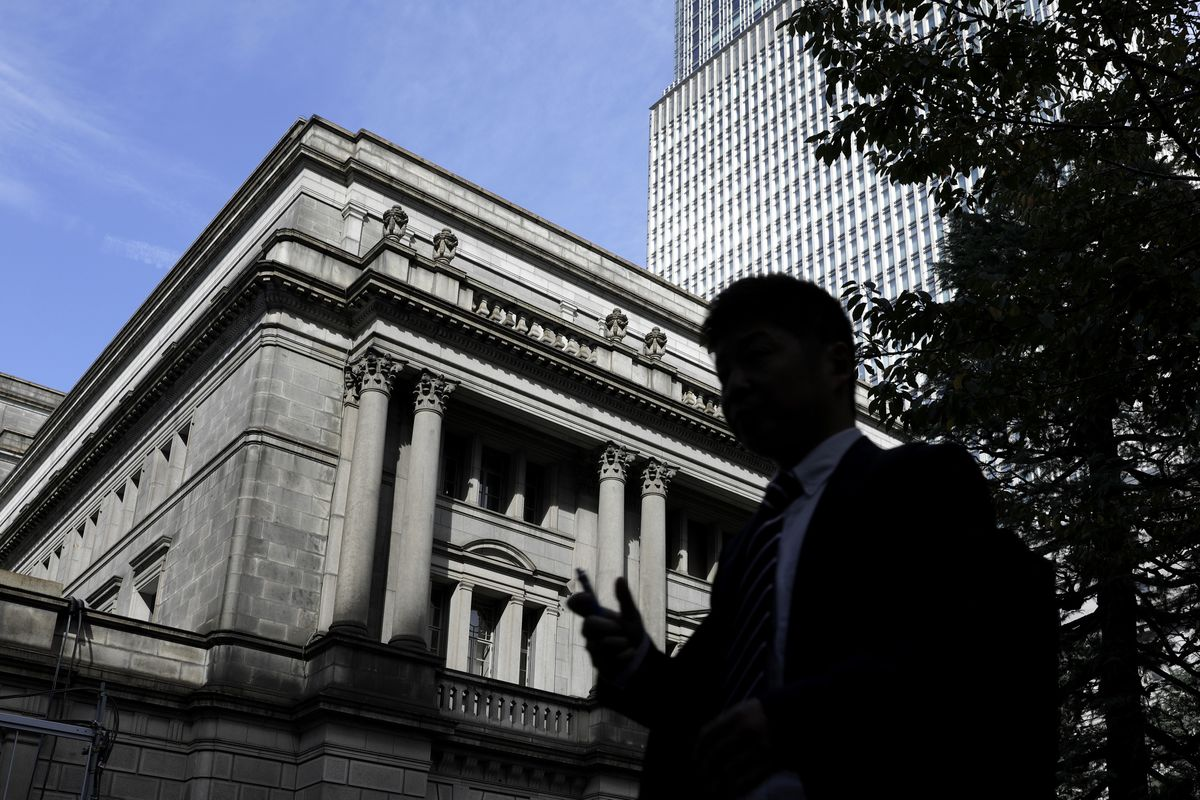 BOJ Seen Holding for Now Amid Easing Talk: Decision Day Guide