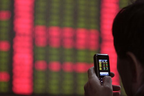 A securities trading firm in Shanghai