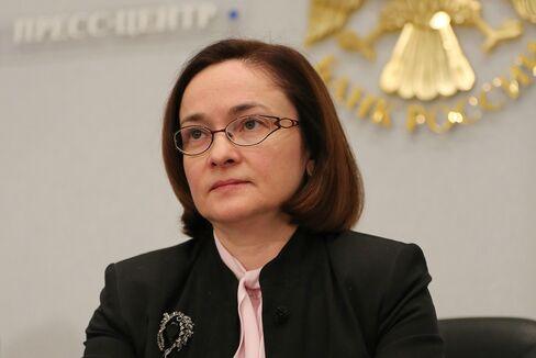 Russia's Central Bank Governor Elvira Nabiullina