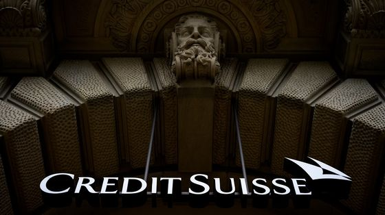 Credit Suisse CEO Signals Potential Asset Management Spinoff