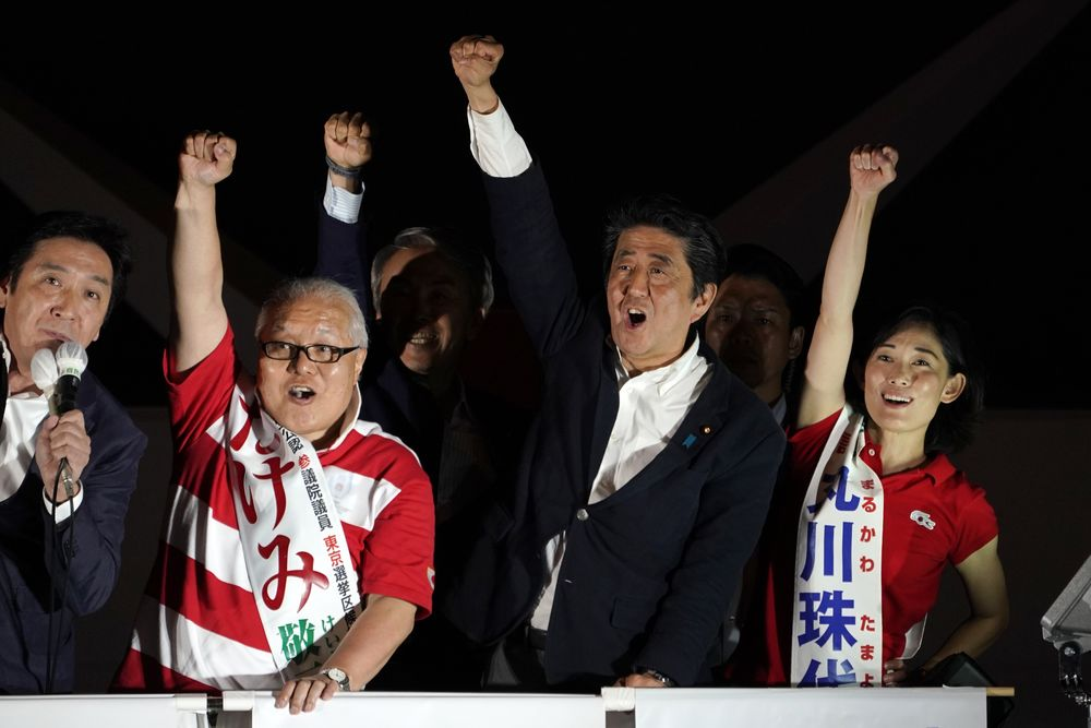 Japan Heads to Upper House Election With Abe's Party Well Ahead