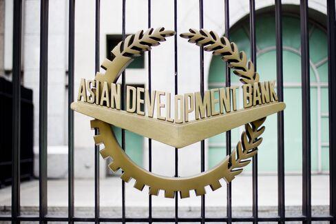 ADB Estimates Development Fund Needs as Much as $13 Billion