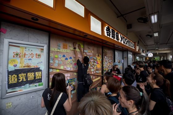 From Pizza Hut to Yoshinoya, Brands Are Caught in Middle of Hong Kong's Protests